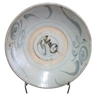 CHINESE Organic Earthenware Pale Blue Clay Pottery Shallow Bowl Dish