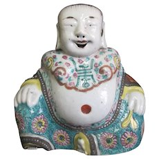 FAMILLE ROSE Chinese Fine Detailed Porcelain Figurine Statue HOTEI Happy Buddha
