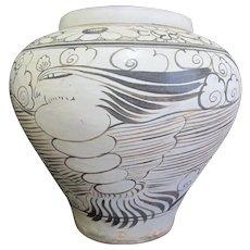 Large CHINESE Modern Abstract Black & White FLORAL Figural Design Vase Pot