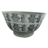 Large Antique CHINESE Cobalt Blue & White HANZI Scroll Porcelain Bowl