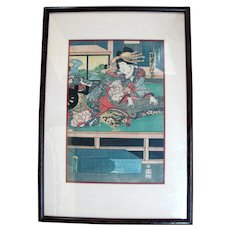 Framed Antique KUNISADA II Japanese Woodblock c1860 Kabuki Actor Bando Mitsugoro