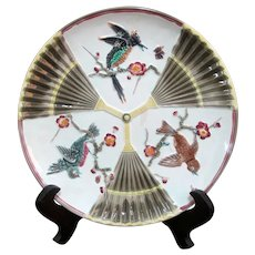 """Antique WEDGWOOD Asian Style MAJOLICA Fan Cherry Blossom BIRD 9"""" Dish Plate"""