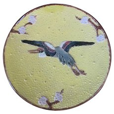 "HOLDCROFT Rare Yellow Bird CRANE Stork Cherry Blossom Branches 8 1/4"" Plate"
