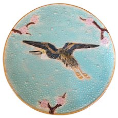 "HOLDCROFT Rare Turquoise Bird CRANE Stork Cherry Blossom Branches 8 1/4"" Plate"