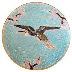 "HOLDCROFT Rare Turquoise Bird CRANE Stork Cherry Blossom Branches 8 1/4"" Plate"