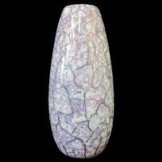 """Vintage WELLER Purple Crackle CLOUDBURST Luster 7 1/2"""" Vase"""