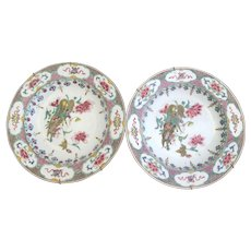 QIANGLONG Chinese Export FAMILLE ROSE Tobacco Leaf Porcelain Bowl Set of 2