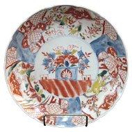 "Antique Hand Painted Japanese IMARI Scalloped Plate Bowl BIRD Flower Design 9"""