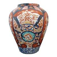 """Vintage Chinese IMARI Vibrant Hand Painted Flower Design Jar Vase 7 1/2"""""""