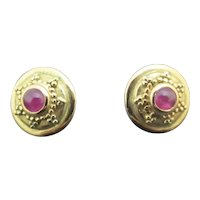 BURMESE Ruby & 14k Yellow Gold STAR Post Earrings