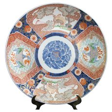"""Gorgeous JAPANESE Horse Bird & Floral 18"""" IMARI Charger Plate Dish"""