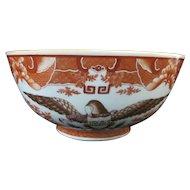 Large Antique E PLURIBUS UNUM Porcelain 1815 EAGLE Fruit Salad Serving Bowl