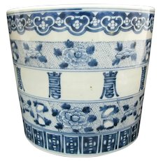 Large Blue & White CHINESE Pottery Jardiniere Pot Flower Vase
