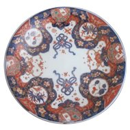 IMARI Japanese Finely Detailed Floral Tazza PEDESTAL Serving Dish
