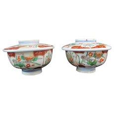 Gorgeous Antique JAPANESE Imari Red & Green FLORAL Design Soup Bowl w/Lids Set