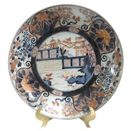 "Japanese IMARI Floral Village Scene 15"" Charger Plate Dish Shallow Bowl"