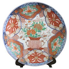 """Large IMARI Japanese Charger Plate with FLOWER Pot Design 14.5"""""""