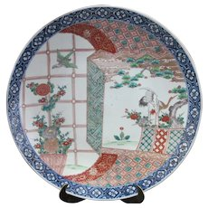 Large IMARI Japanese Shallow Bowl Charger Plate with CRANE & Flowers 18""