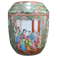 """FAMILLE Rose Medallion CHINESE Porcelain 5"""" Tall JAR with Lid"""