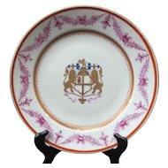BRITISH East India Porcelain ARMORIAL Plate Auspio Regis Et Senatus Angliae