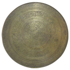 Vintage PERSIAN Round Hand Hammered BRASS Tray Top Wood Folding TABLE