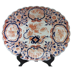 Large JAPANESE Hand Painted IMARI Charger Plate w/Taoist Symbols and FLOWERS