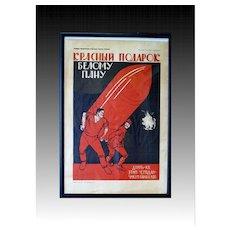 Soviet Russian Propaganda Poster from Polish - Soviet War 1919 - 1921