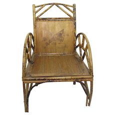 Vintage CHINESE Mother Hen & Chicks Design BAMBOO Chair Condition:--