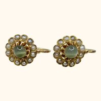 Antique French Napoleon III Dormeuses Cluster Earrings 18 k Gold, Cats Eye Chrysoberyl and Pearl ~ c1860