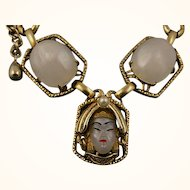 Vintage Superb Unsigned Selro / Selini Princess Necklace