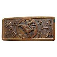 Vintage Cowboy Belt Buckle Bucking Steer Bronze Fire Brand Cowgirl