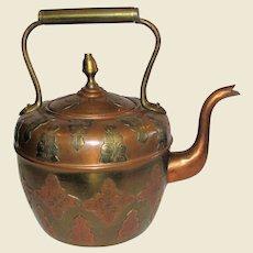 Large Middle Eastern Handmade Copper & Brass Teapot / Kettle