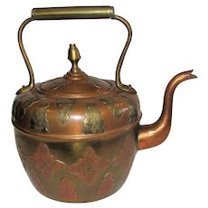 Large Middle Eastern Handmade Copper & Brass Teapot / Kettle
