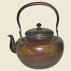 """Signed Antique Japanese Copper Covered Teapot, Hand Hammered, 19th Century, 9"""" Tall"""