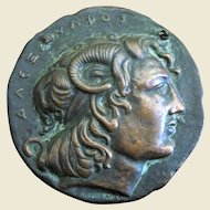 "Vintage 6 1/2"" Greek Coin Ceramic Wall Plaque"