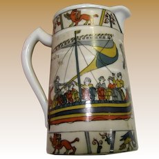 French Limoges Bayeux Tapestry Small Pitcher