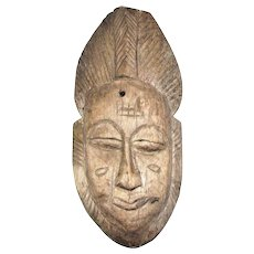 Vintage West African Hand Carved Wood Mask