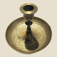 Indian Ornately Engraved Solid Brass Candleholder
