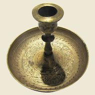 Indian Ornately Engraved Solid Brass Candleholder