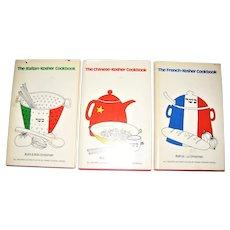 3 Vintage Kosher Cookbooks (Italian, French, Chinese) by Ruth & Bob Grossman, 1963/1964 HCDJ, Very Good