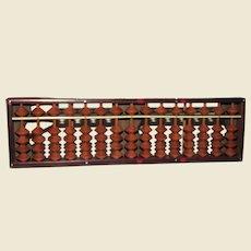 "Small 9"" Hardwood Abacus, Functional, Decorative"