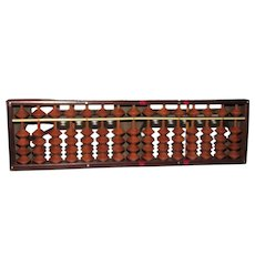 "Small 9"" Hardwood Abacus, Functional, Decorative"