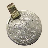 Pakistan 1951 1/4 Rupee Coin Charm or Pendant