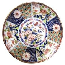 Signed Japanese Hand Painted Satsuma Dish
