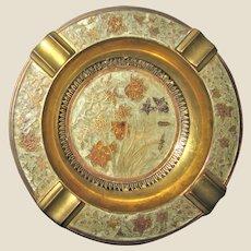 Vintage Etched & Enameled Brass Cigar Ashtray, Ornate Flower & Leaf Design, Made in India VG