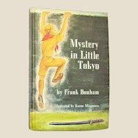 1970, Mystery in Little Tokyo by Frank Bonham & Kazue Mizumura, Hardcover, Weekly Reader, Like New