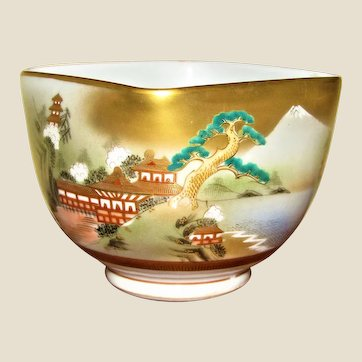 Vintage Japanese Square Soup Rice Bowl - Hand Painted, Mint