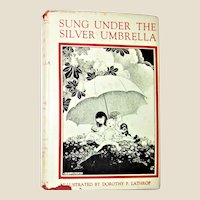 1954, Sung Under the Silver Umbrella, Poems for Young Children HCDJ (1958) Illustrated by Dorothy P. Lathrop, VG+