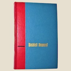 The Maltese Falcon, Dashiell Hammett, 1957, Great Condition Nearly New
