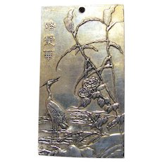 Chinese Silver Metal Zodiac Plaque with Crane Design